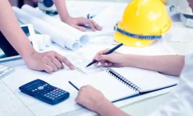 建设工程造价(实践)