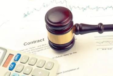 经济合同法