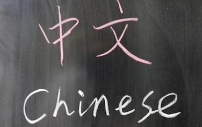 英汉语言文化比较