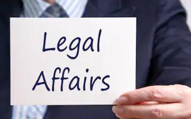 680503  法律事务
