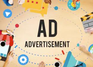 00755 广告设计与创意