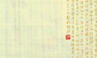 050101K  汉语言文学